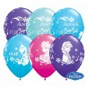 Balon 11 cali Karina Lodu 1szt